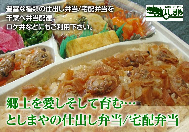 宅配 弁当 の 近く 宅配弁当で安いもの人気ランキング!【送料無料で343円の激安弁当も!】